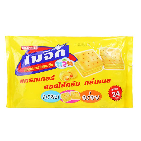 泰国珍珍饼干